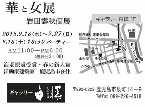 022 のコピーs.jpg