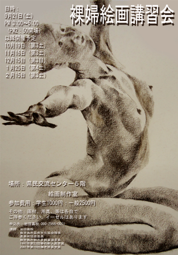 交流センター絵画教室0921s.jpg